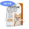 フロントラインプラス 犬用 10kg未満商品画像