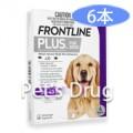 フロントラインプラス 犬用 20〜40Kg商品画像