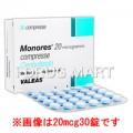 モノレス20mcg商品画像