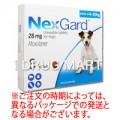 ネクスガード28mg (4-10kg)商品画像