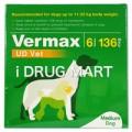 バーマックス中型犬用 11kg〜22kg未満商品画像