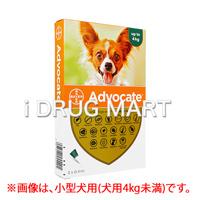 アドボケート小型犬用 4kg未満 の画像