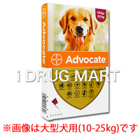 アドボケート大型犬用 10〜25kg の画像