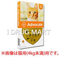 アドボケート猫用 4kg未満商品画像
