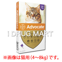 アドボケート猫用 4〜8kg の画像