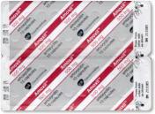 アモキシル(アモキシシリン500mg)商品画像