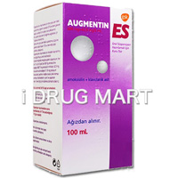 オーグメンチンES100ml(抗生物質)の海外通販商品画像