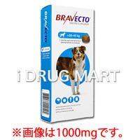 ブラベクトチュワブル錠1000mg 大型犬用 20〜40kg の画像