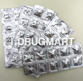 ブスコパン(鎮けい剤)商品画像