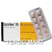 カタフラム(消炎鎮痛剤) の画像