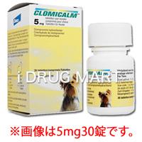 クロミカルム5mg(1.25〜5kgの犬、3kg以上の猫用) の画像