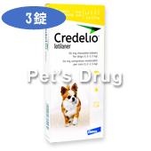 クレデリオ(体重1.3-2.5kgの犬用) の画像