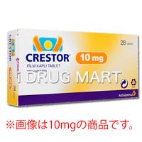 クレストール錠(高脂血症治療薬)10mg/20mg商品画像