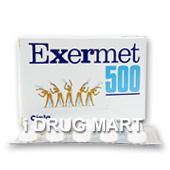 エクサーメット500mg/1000mg商品画像