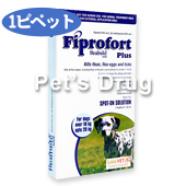 フィプロフォートプラス中型犬用(10〜20kg) の画像