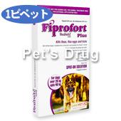 フィプロフォートプラス大型犬用(20〜40kg) の画像