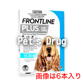 フロントラインプラス 犬用 10〜20kg未満 の画像