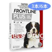 フロントラインプラス 犬用 40〜60kg商品画像