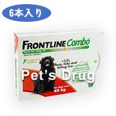 フロントラインコンボ 犬用40kg以上商品画像