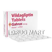 ガルバス50mg(2型糖尿病薬) の画像
