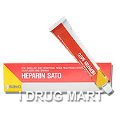ヘパリンナトリウム軟膏(傷跡治療薬) の画像