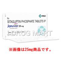 Januvia(ジャヌビア)25mg/50mg/100mg商品画像