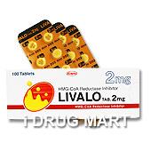 リバロ錠2mg の画像