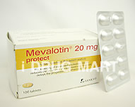 メバロチン錠(高脂血症治療薬)20mg の画像