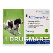 ミルベマイシンA 2.5mg 小型犬用 5kg〜10kg個人輸入商品イメージ