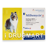 ミルベマイシンA 5mg 中型犬用 10kg〜20kg個人輸入商品イメージ