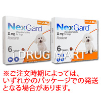 ネクスガード11mg (2-4kg)商品画像