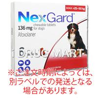 ネクスガード136mg(25-50kg)商品画像