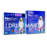 ネクスガードスペクトラ90 大型犬 15〜30kg の画像