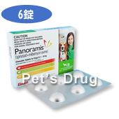 パノラミス 中型犬用(9.1〜18kg) の画像