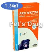 プロテクトール・スポットオン 中型犬用 10kg〜20kg の画像