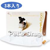 レボリューション 小型犬用 5kg〜10kg の画像