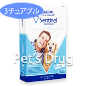 センチネルスペクトラム大型犬用(22〜45kg) の画像