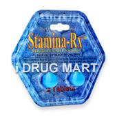 スタミナRX男性用:シート の画像