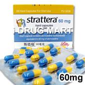 ストラテラ(ADHD治療薬)商品画像