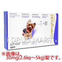ストロングホールド30mg 超小型犬用 2.6kg〜5kg商品画像