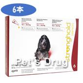 ストロングホールド120mg 中型犬用 10.1kg〜20kg の画像