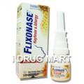 フルナーゼ点鼻液(ステロイド剤)の個人輸入代行