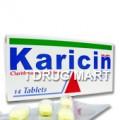 カリシン(クラミジア治療)