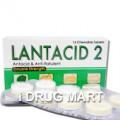 ランタシッド2チュワブル(胃腸薬)