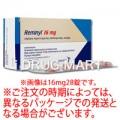 レミニール16mg(アルツハイマー型痴呆治療薬)