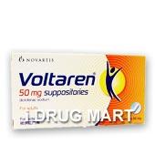 ボルタレンサポ 坐薬(解熱鎮痛消炎剤)商品画像