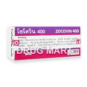 ゾコビン400mg(アシクロビル)商品画像