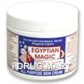 エジプシャンマジック商品画像