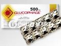 グルコファージ 500mg商品画像