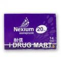 ネキシウム 20mg/40mg商品画像